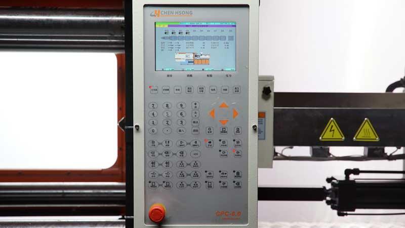 震雄节能注塑机SVP/3+系列,全科技日本控制器