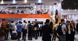 震雄集团子公司震德塑料机械有限公司举办的盛大30 周年开放日