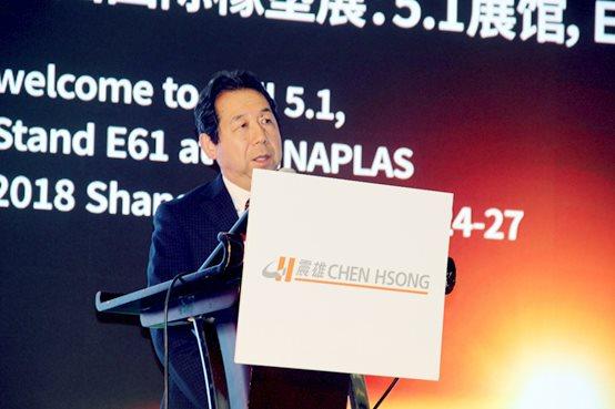 日本宇部三菱技术总监水野先生于震雄新闻发布会上发言