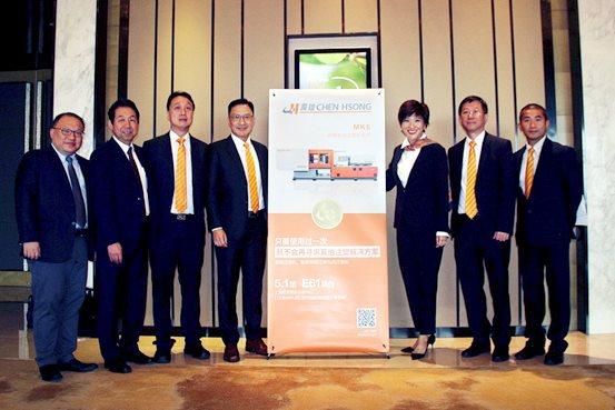日本宇部三菱技术总监水野先生于震雄新闻发布会上与震雄集团高层合影