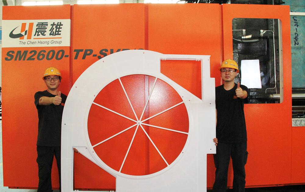 震雄二板大型注塑机 塑造高端医疗设备