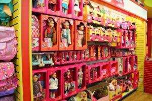 华隆生产的玩具